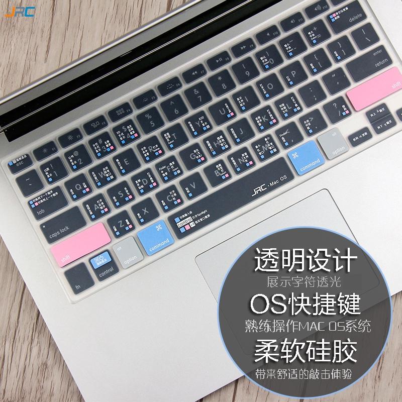miếng dán bàn phím cho macbook air 13 pro 13.3 inch - 14341139 , 2739939642 , 322_2739939642 , 279800 , mieng-dan-ban-phim-cho-macbook-air-13-pro-13.3-inch-322_2739939642 , shopee.vn , miếng dán bàn phím cho macbook air 13 pro 13.3 inch