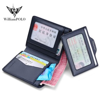 Men wallets Emperor Paul wallet leather new short multi-function driving license case thumbnail