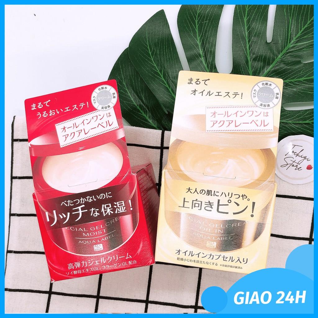 Kem dưỡng da 5 trong 1 Shiseido Aqualabel Special Gel