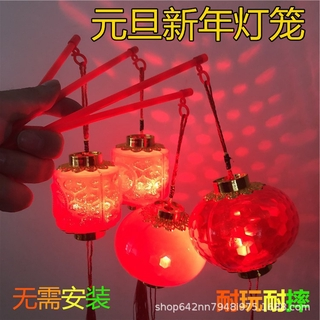 Mid-Autumn New Year's Day luminous portable lantern children's cartoon color festive red LED toy stall night market
