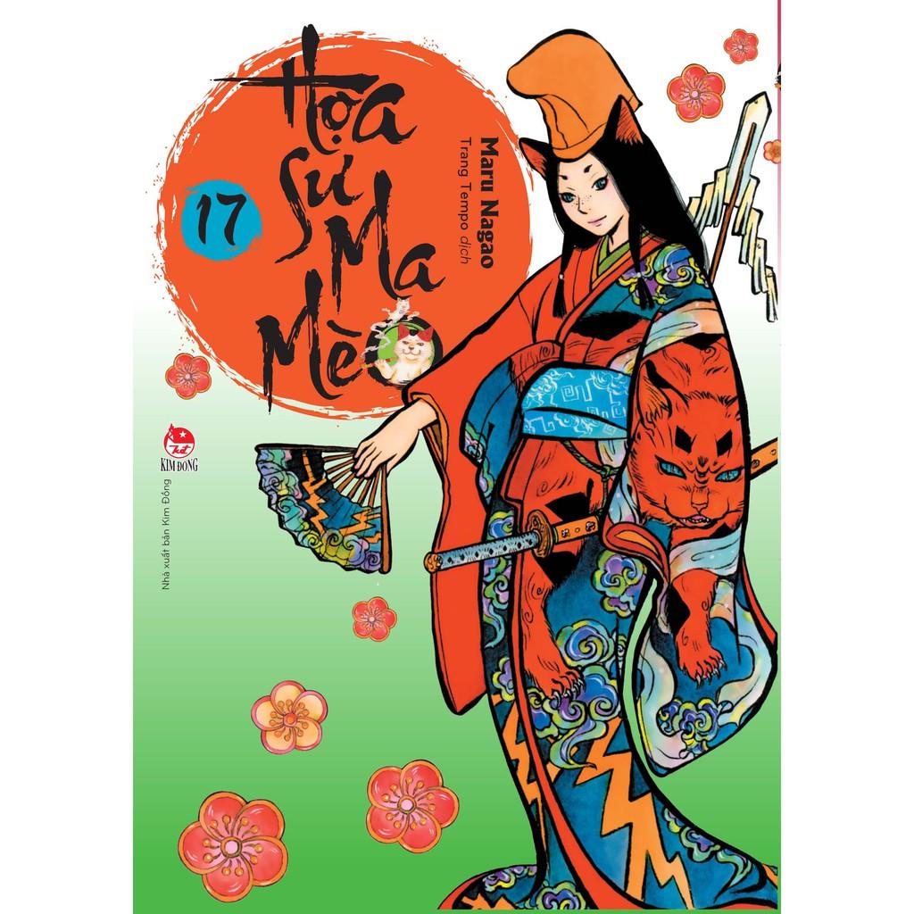 Truyện lẻ - Họa sư ma mèo - ( Tập 1,2,3,4,5,6,7,8,9,10,11,12,13,14,15...) - Nxb Kim Đồng