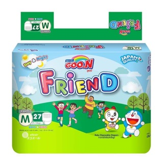 ( Gói khuyến mại) Bỉm quần goon friend M 2021