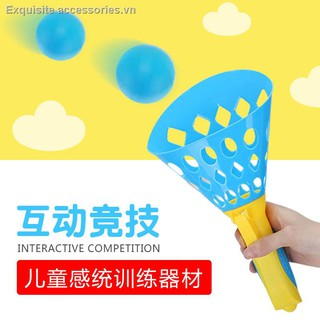 "♙☽Children""s docking ball catch elastic outdoor parent-child sports exercise play toys kindergarten"