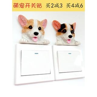 Sticker Dán Trang Trí Hình Chú Chó Corgi Đáng Yêu