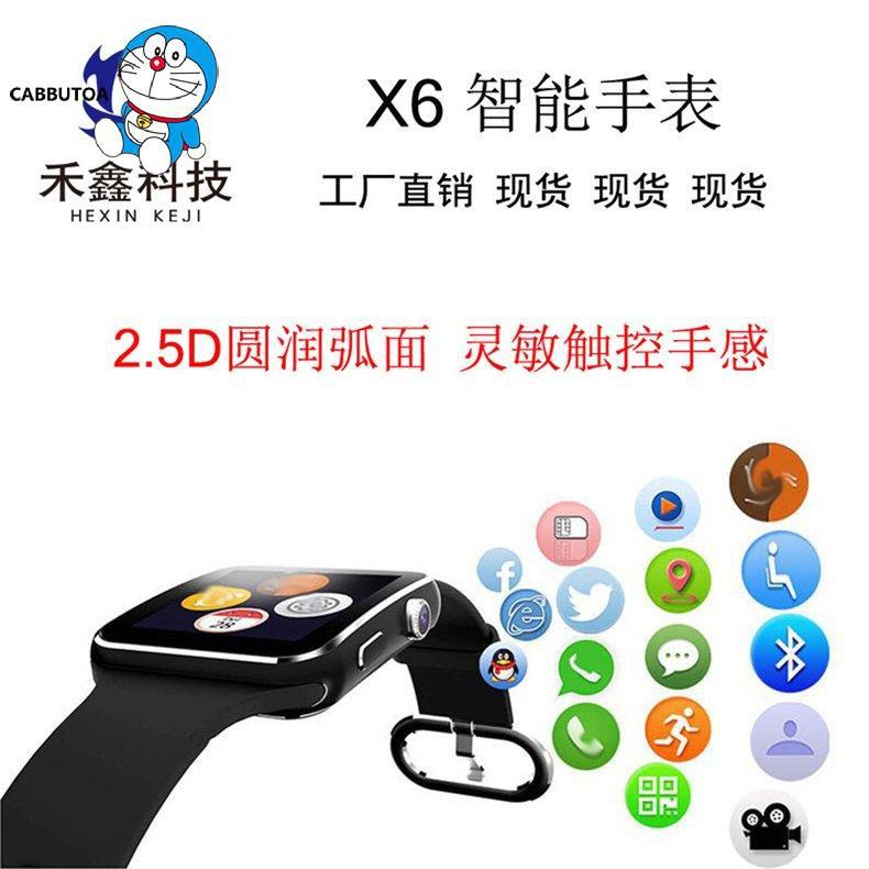 Đồng Hồ Thông Minh Theo Dõi Giấc Ngủ Cho Android