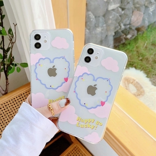 Love Cloud High Transparency Apple IPhone12Pro/11 Pro/ 7/8plus X/XS XR XSMAX Mobile Phone Case Soft Shell