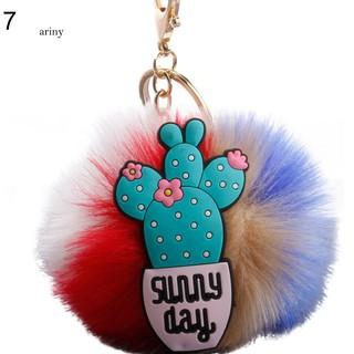 ★Lovely Silicone Cactus Faux Fur Ball Keyring Car Key Chain Handbag Decor Gift