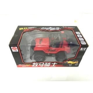 Xe Jeep Địa Hình Điều Khiển Từ Xa–2601
