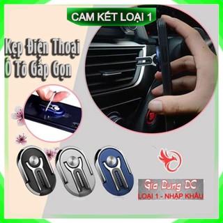 [Hàng Cao Cấp]  Giá đỡ điện thoại dán lưng , xoay 360 độ, giá đỡ điện thoại để lỗ thông hơi ô tô