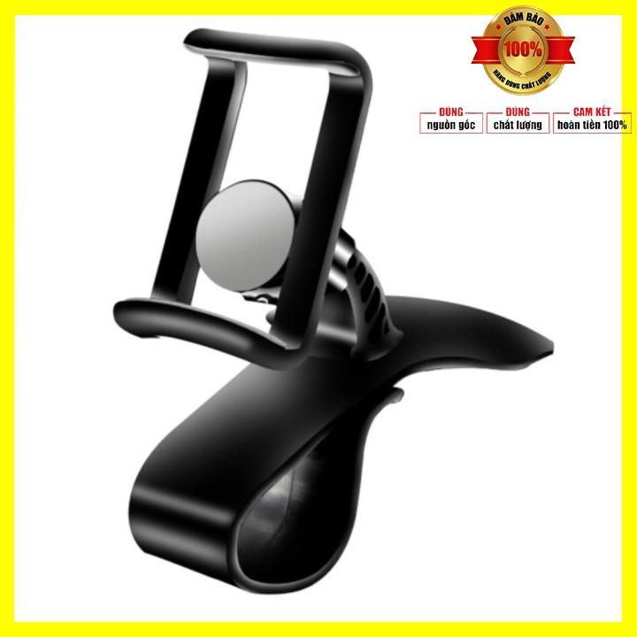 Gía đỡ điện thoại gắn kẹp taplo xe hơi, ô tô MPH-2 phù hợp với điện thoại từ 4 inch đến 6.5 inch