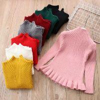 Áo len cao cổ Hàn Quốc 🍭FREESHIP🍭Áo len cao cổ cực xinh cho bé gái