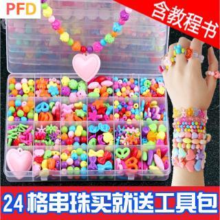 Set 24 Túi Hạt Nhựa Nhiều Màu Làm Đồ Chơi Cho Bé