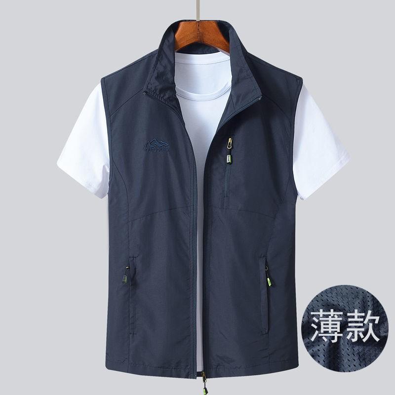 Áo Khoác Vest Mỏng Thoáng Khí Thời Trang Xuân Thu Cho Nam