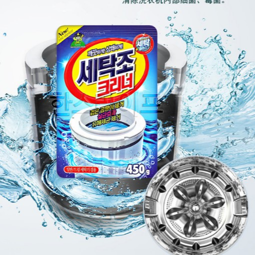 Bột tẩy vệ sinh lồng máy giặt Hàn Quốc