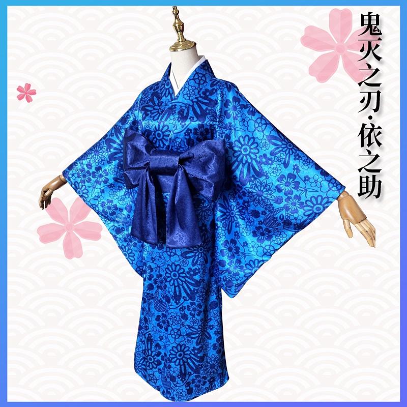Áo Choàng Kimono In Hoa - 22204411 , 3711356825 , 322_3711356825 , 430100 , Ao-Choang-Kimono-In-Hoa-322_3711356825 , shopee.vn , Áo Choàng Kimono In Hoa