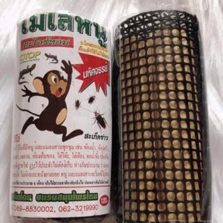 01 Túi treo đuổi chuột & côn trùng Thái Lan 100gram