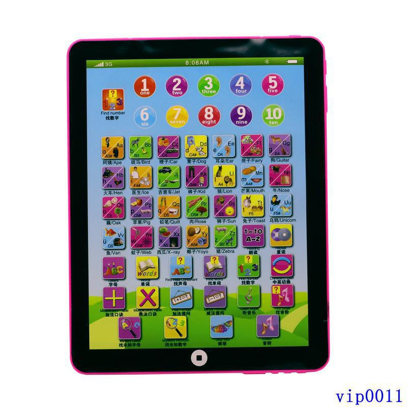 Children's ipad learning machine smart tablet bilingual early education machine