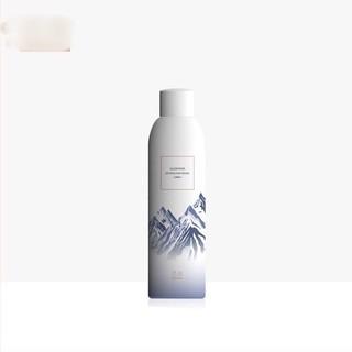 Xịt khoáng chiết xuất nước đá băng cấp ẩm, làm dịu da Lucenbase