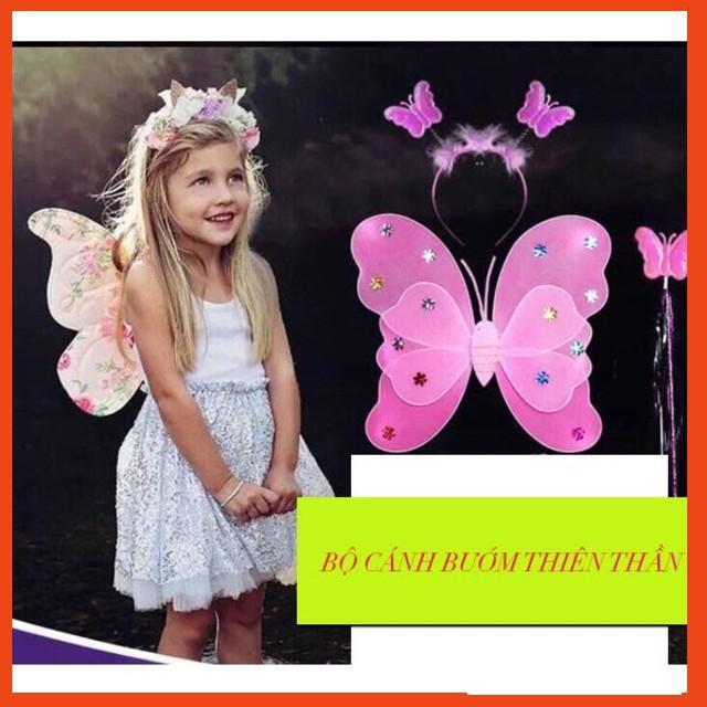 [S-KA] Bộ cánh bướm thiên thần đáng yêu Số 6039