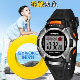 Đồng hồ điện tử thể thao thời trang trẻ em dây cao su Synoke PKHRSNK003 (44 mm)