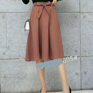 SẴN HÀNG | Mã 805 Chân váy thô dạ xoè kèm đai mẫu mới (số lượng có hạn)
