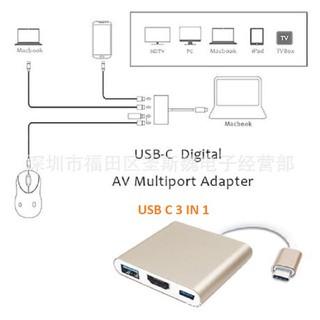 [Mã ELORDER5 giảm 10K đơn 20K] ADAPTER USB C 3 IN 1 ( HỖ TRỢ SAMSUNG DEX )