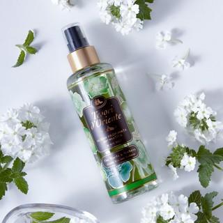 (HÀNG CHÍNH HÃNG) Xịt thơm dưỡng ẩm cơ thể (Body mist) Tesori d Oriente Trà xanh và cỏ Verbena 200ml thumbnail