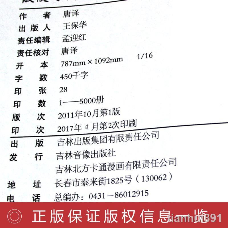 Áo thun in chữ tiếng anh phong cách Trung Hoa