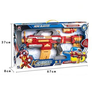 Đồ chơi phóng thanh xốp Cavil War – SB345