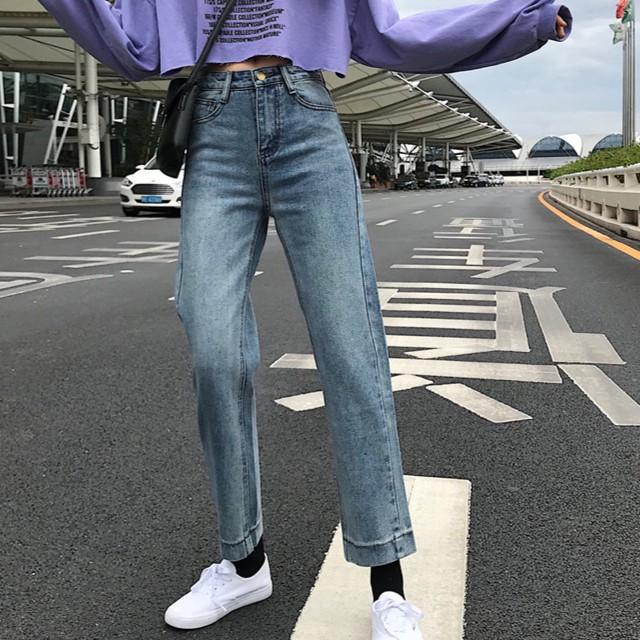 Quần jean xanh co giãn lưng cao năng động cá tính cho nữ - 22299833 , 2438853148 , 322_2438853148 , 265300 , Quan-jean-xanh-co-gian-lung-cao-nang-dong-ca-tinh-cho-nu-322_2438853148 , shopee.vn , Quần jean xanh co giãn lưng cao năng động cá tính cho nữ