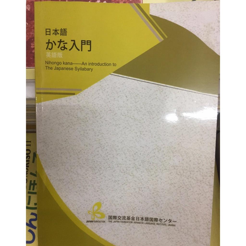 Kana nyumon – Nhập môn tiếng Nhật