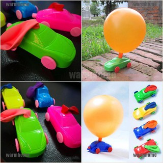 warmhome Balloon Car Toy Inflatable Balloons Aerodynamic Forces Toy Classic Toys thro