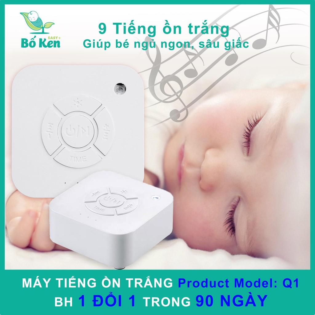 Shop Bố Ken Máy Tạo Tiếng Ồn Trắng [ White Noise] [Giúp bé ngủ ngon, sâu giấc] [ Product Model:Q1]
