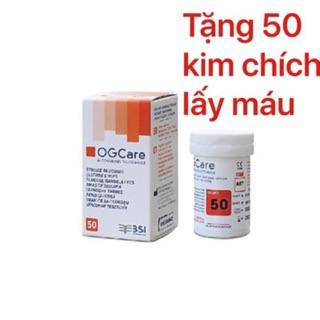 [Mã FMCGLOC giảm 5% đơn 250K] Que thử đường huyết OGCARE 50 que/ hộp