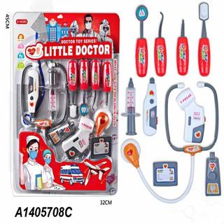 bộ đồ chơi bác sĩ dành cho bé giá rẻ