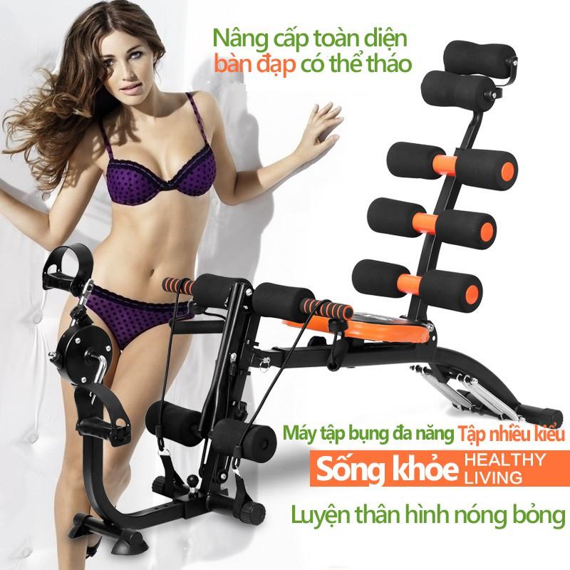 Máy tập gym máy gập bụng 6 trong 1 đa năng máy tập thể thao tại nhà tập gọn bụng thon eo có bàn đạp xe có dây kéo OT305