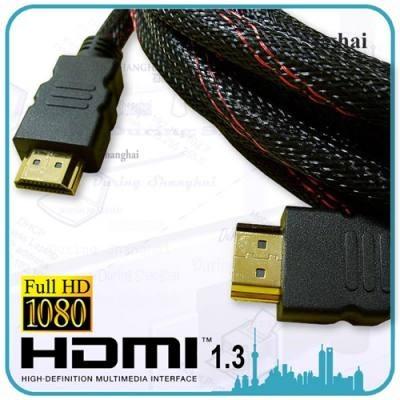 Cáp HDMI to HDMI 10 mét