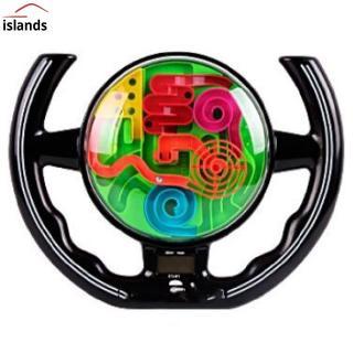 Magic IQ Ball Intellect Maze Ball with Sound Wheel Maze Ball Timer Racing Ball Random Color
