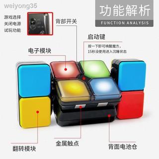 Khối Rubik Ma Thuật Có Nhạc Cho Bé