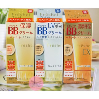 KEM NỀN BB Freshel nội địa Nhật thumbnail