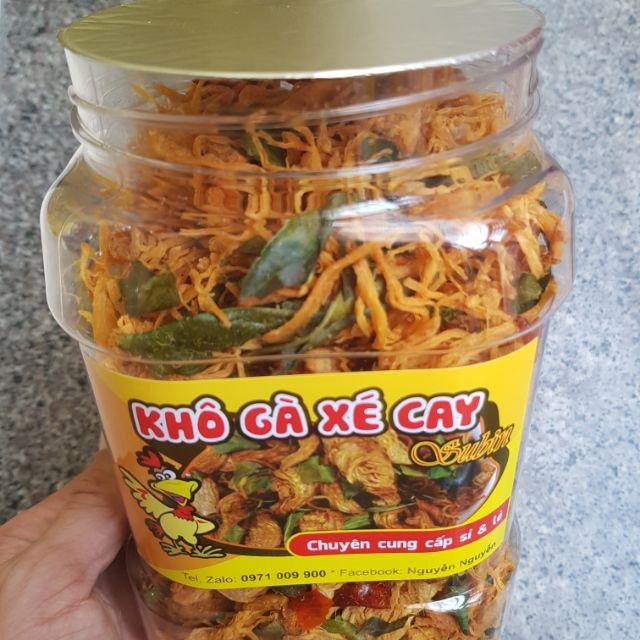 Hộp 1kg khô gà lá chanh