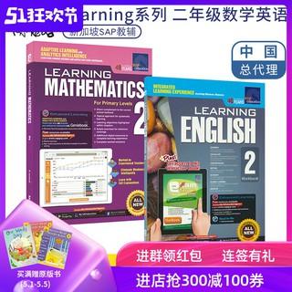Bộ Đồ Chơi Học Toán Học Tiếng Anh Cho Bé