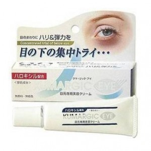 Kem trị thâm quầng mắt Kumagic eye Nhật Bản - 2474162 , 253669210 , 322_253669210 , 250000 , Kem-tri-tham-quang-mat-Kumagic-eye-Nhat-Ban-322_253669210 , shopee.vn , Kem trị thâm quầng mắt Kumagic eye Nhật Bản