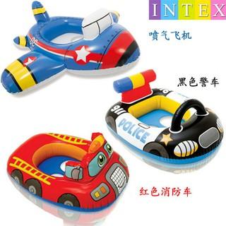 Phao Bơi Trẻ Em Intex 59586