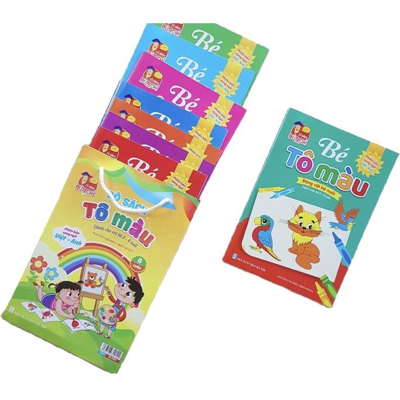Sét 8 quyển tập tô màu cho bé từ 3-4 tuổi [Hình ảnh, tô nhiều chủ đề]