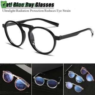 WONDERFUL Radiation Protection Improve Comfort Ultralight PC Frame Transparent Round Frame Anti Blue Ray Glasses