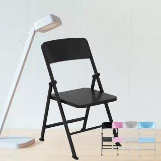 Punkstyle 1/6 Scale Dollhouse Miniature Furniture Folding Chair for Dolls Action Figure Non-toxic Doll House Furniture G