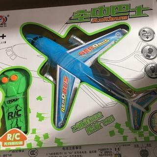 Máy bay điều khiển 2 chiều giá rẻ