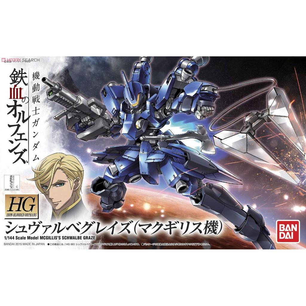 Mô hình Gundam HGIBO Mcgillis
