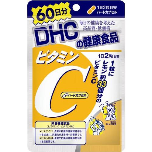 [Có sẵn Vitamin C DHC - VIÊN UỐNG BỔ SUNG VITAMIN C của DHC xách tay NHẬT BẢN - Túi 120 viên (60